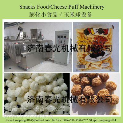供应膨化小食品生产线