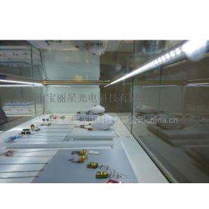 宝丽星高档8520进口芯片LED珠宝柜灯条