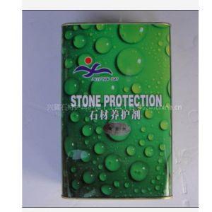 供应石材防护保养系列