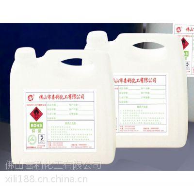 不锈钢助焊剂.广东助焊剂厂家直销批发价格优惠20%