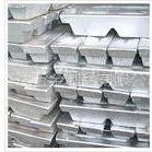 供应供应EN AB-10871重熔铝锭耐高温及耐磨及耐腐蚀厂家直销进口材料量大价优