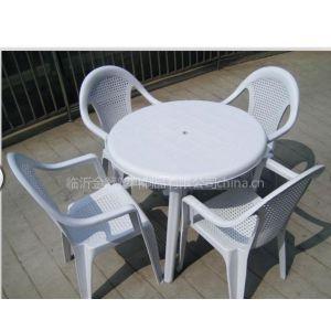 供应雪花啤酒用塑料桌椅,青岛啤酒专用塑料桌椅