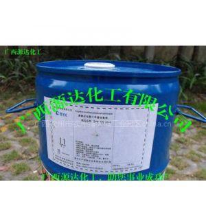 供应BYK-110、BYK-161、BYK-163、BYK-P104S
