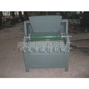 供应诚信锰矿干式磁选机