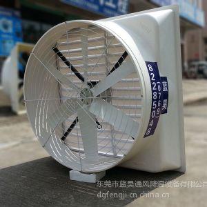 供应热销厂房通风降温换气扇,蓝昊牌大型工业排风扇效果好