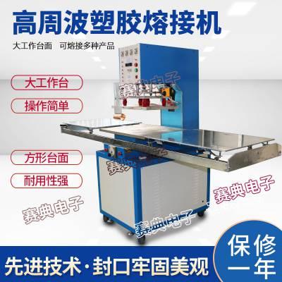 供应人造革烫印机,压花机,凹凸热压机