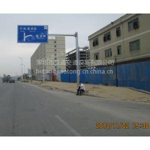 供应L型八角杆、单悬臂式标志杆、L型信号灯杆、红绿灯杆、交通信号灯杆、八角杆