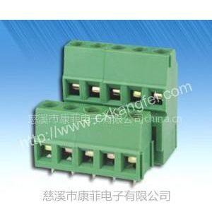 供应螺钉式PCB接线端子/欧式接线端子KF128DG