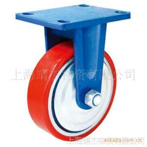 供应【厂家直销】平顶双轴铁心PU定向轮(上海靖杰)欢迎定购