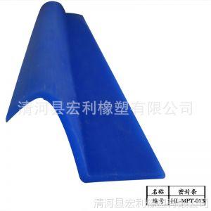 供应硅胶密封条 倒车镜减震垫  脱水机密封条