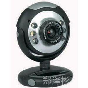 供应微软六灯 USB电脑摄像头 内置麦克风 免驱摄像头 一年质保