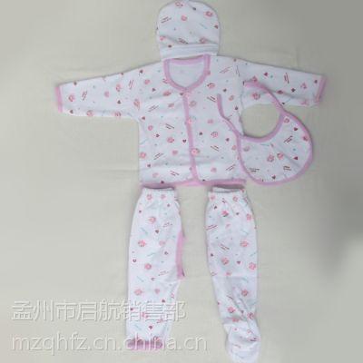 供应特价促销 童装批发 儿童纯棉开衫套装 婴儿装 童套装 童内衣 1498