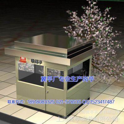 供应上海吸烟亭厂_上海吸烟亭专业生产厂家_厂家为你量身定制吸烟亭