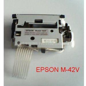 供应EPSON M-42V字轮式打印机