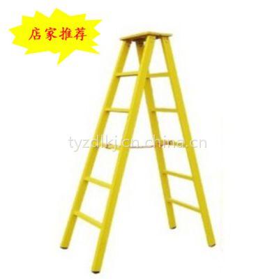 绝缘梯 绝缘人字梯 2米绝缘人字梯 绝缘梯具 绝缘平台