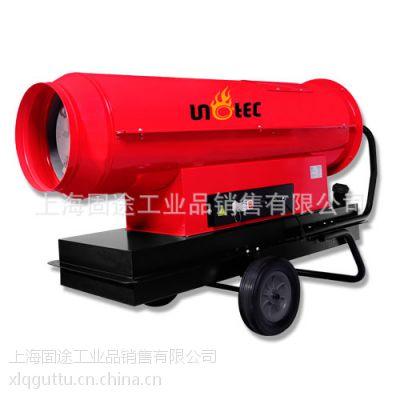 沈阳永备生产仓库车间供暖设备43KW、50KW等各种型号工业燃油热风机、高温热风炉