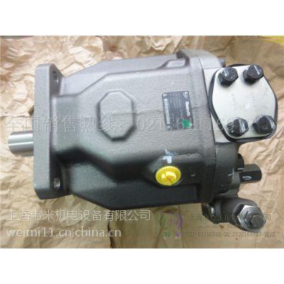 A10VSO140DFR1/32R-VPB22U99N00力士乐柱塞泵