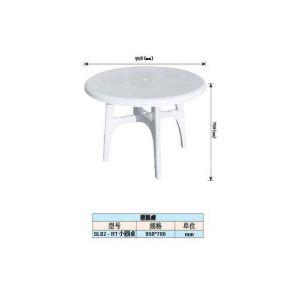 供应塑料小桌子2