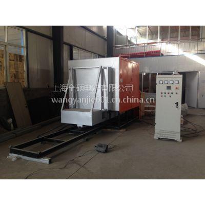热销台车炉 950℃台车式电阻炉 QSH-CBF系列