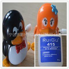 供应粘ABS玩具胶水 塑料制品胶水 儿童玩具环保胶水 快干胶