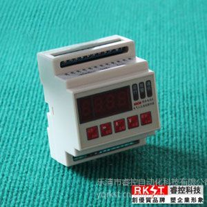 供应RK-FPS-GC数码型漏电防火监控探测器