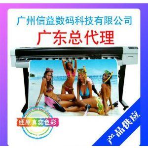 供应欣科达压电写真机广东总代理、热转印打印机、S1600写真机