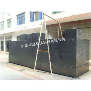 供应【河南】中小型医疗机构一体化污水处理设备 厂家直供