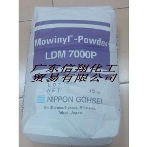供应纯丙烯酸可再分散乳胶粉LDM7000P 原科莱恩