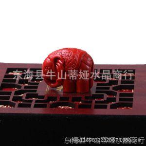 供应DIY饰品配件 台湾朱砂象吊坠 散珠隔珠大小象批发