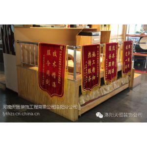 供应汝阳客户为天恒装饰送锦旗--是荣誉更是一份责任