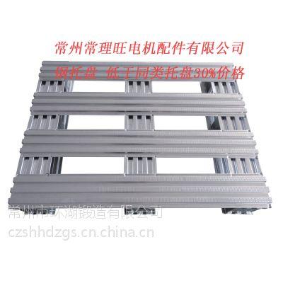 金属托盘、钢托盘 低于同类托盘30%价格,替代塑料托盘