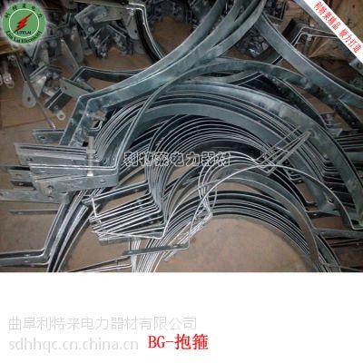 光缆金具 抱箍 电力杆用抱箍 拉线金具 厂家供应