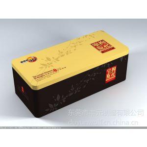 供应陕西绿茶铁盒、汉中仙毫绿茶铁盒包装、甘肃西安特产铁盒