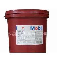 供应供应美孚629齿轮油,美孚629,VG150#齿轮油