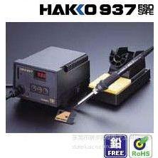 供应白光HAKKO937恒温无铅焊台