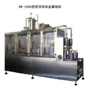 供应沈阳北亚小型屋顶形纸盒包装灌装机BW-500价格便宜!