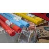 供应A1002(E312-16)、FY.S2215(E2209-15)双相不锈钢焊条