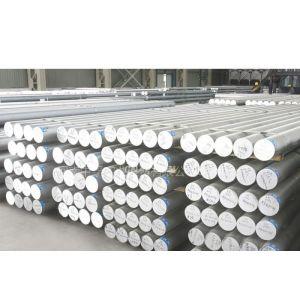供应6061铝棒