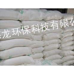 供应供应湖南三氯化铁/长沙三氯化铁/FeCl3