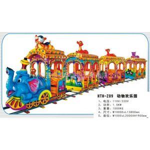 供应江苏游乐玩具玩具火车轨道火车喜洋洋火车价格