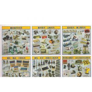 供应机床配件,五金工具,机床工具,机械配件