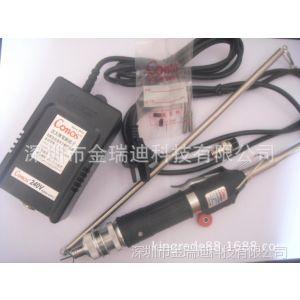 供应原装技友Conos RE-4800电动起子 电动螺丝刀 电批5mm 带电源