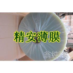 供应衣领撑片SG00透明膜,韩国SKC胶片,垫片PET聚酯薄膜