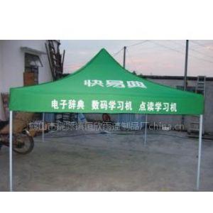 武汉帐篷制作厂家铭杰帐篷广告帐篷3*3米价格99元一顶