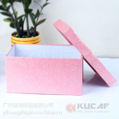 供应包装盒直销厂家 创意折叠包盒子收纳环保纸盒 磁吸长方形包装纸盒