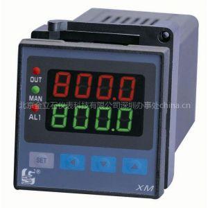 供应广西PID温控器