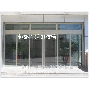 深圳恒鑫专业制作各种铝合金门窗 推拉门推拉窗