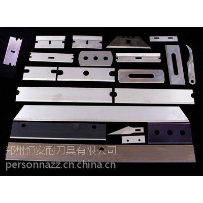 美国原装进口personna三孔合金涂层膜薄膜分条分切刀片