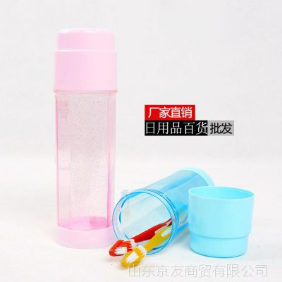 两元超市日用百货旅行便携洗漱杯防菌牙刷牙膏收纳洗刷杯LT052