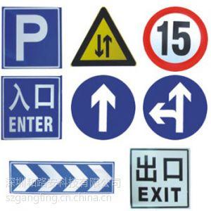 供应道路安全标志指示牌厂家